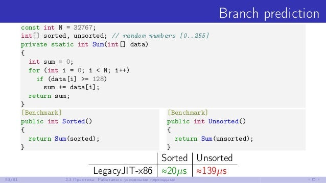 Branch prediction const int N = 32767; int[] sorted, unsorted; // random numbers [0..255] private static int Sum(int[] dat...