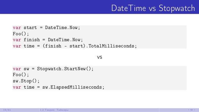 DateTime vs Stopwatch var start = DateTime.Now; Foo(); var finish = DateTime.Now; var time = (finish - start).TotalMillise...