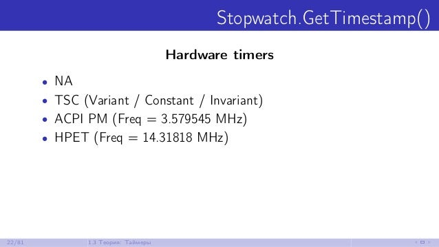 Stopwatch.GetTimestamp() Hardware timers • NA • TSC (Variant / Constant / Invariant) • ACPI PM (Freq = 3.579545 MHz) • HPE...