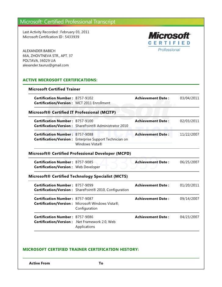 Last Activity Recorded : February 03, 2011Microsoft Certification ID : 5433939ALEXANDER BABICH66A, ZHOVTNEVA STR., APT. 37...
