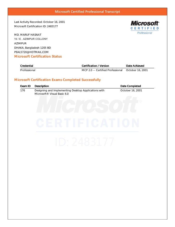 Mcp Transcript