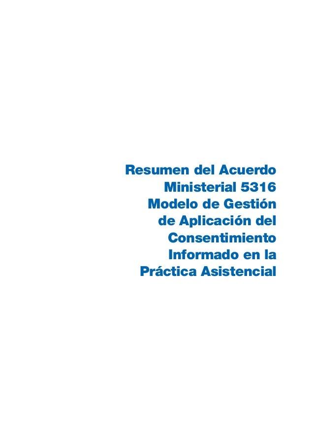 27 Ministerio de Salud Pública del Ecuador La elaboración de formularios requiere: 1. La definición de los formularios qu...