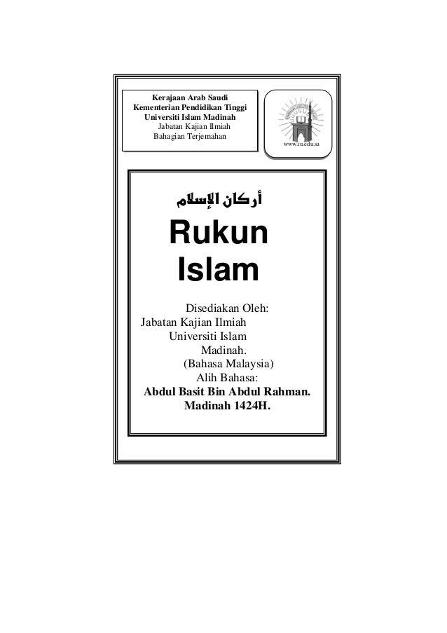 Kerajaan Arab Saudi Kementerian Pendidikan Tinggi Universiti Islam Madinah Jabatan Kajian Ilmiah Bahagian Terjemahan Rukun...