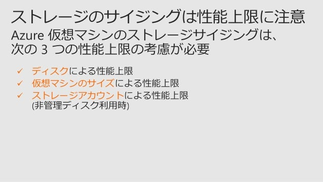 https://docs.microsoft.com/ja-jp/azure/load-balancer/load-balancer-get-started-internet-portal https://technet.microsoft.c...