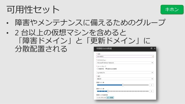 50 Gbps(6,250 MB/sec) 最大 25 個まで 35 TB https://docs.microsoft.com/ja-jp/azure/azure-subscription-service-limits https://doc...
