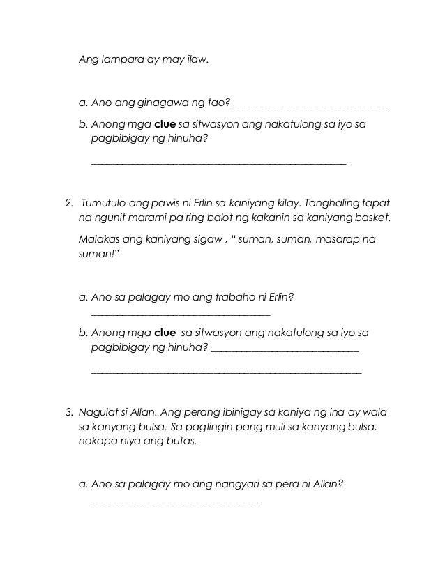 Wala ng dating pagtingin lyrics
