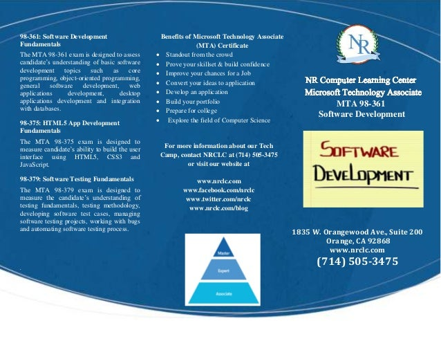 Software Development Associate Certification Pathway