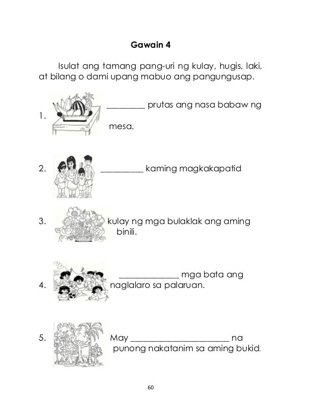 36 Free Download Pang Ugnay Worksheets For Grade 5 For Grade Pang