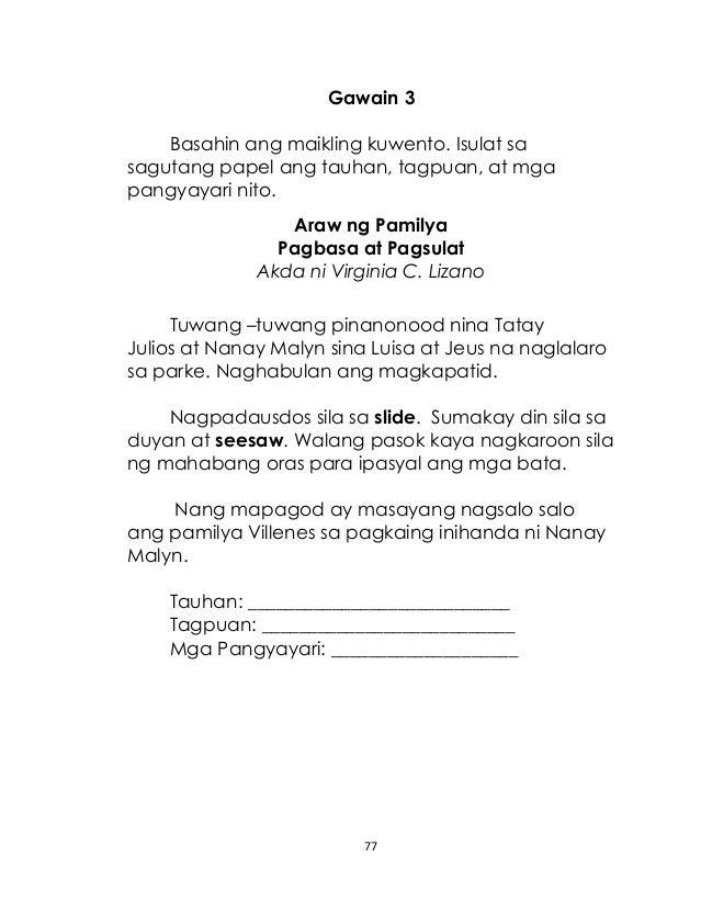 Halimbawa Ng Maikling Kwentong Pambata - Resume Examples