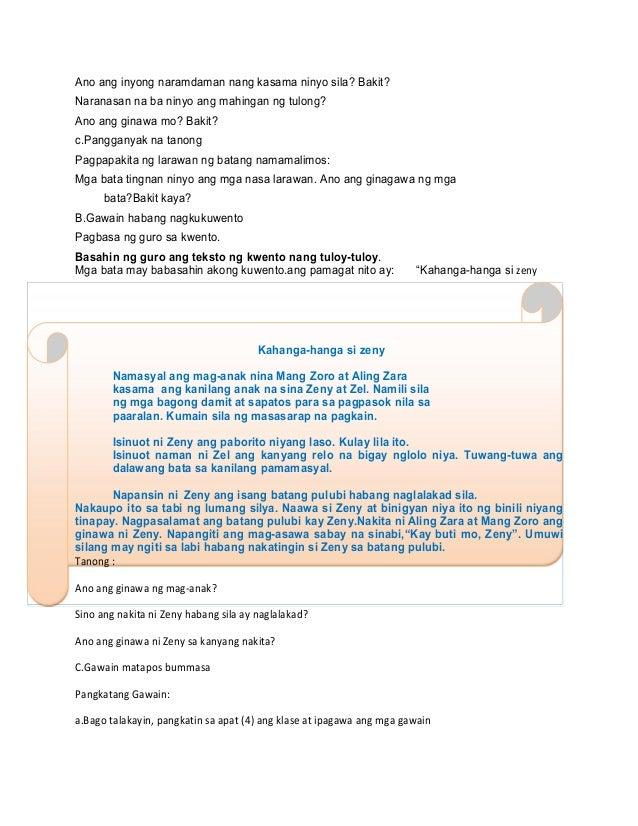 pagdulog ng panunawa ng mga teksto Nagtatagpo ang mambabasa at manunulat sa pamamagitan ng teksto ng mga teoryang nauna sa kaniya na sa tulong ng mga ito ay nabuo ang isang pagdulog na.