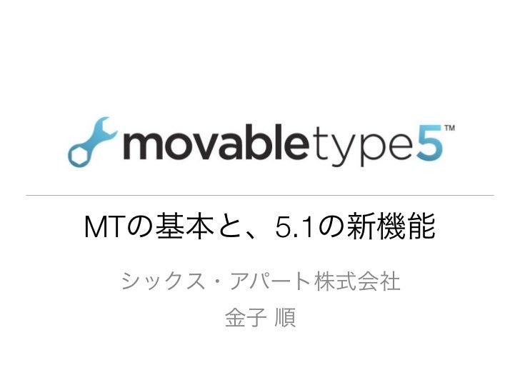 MT   5.1