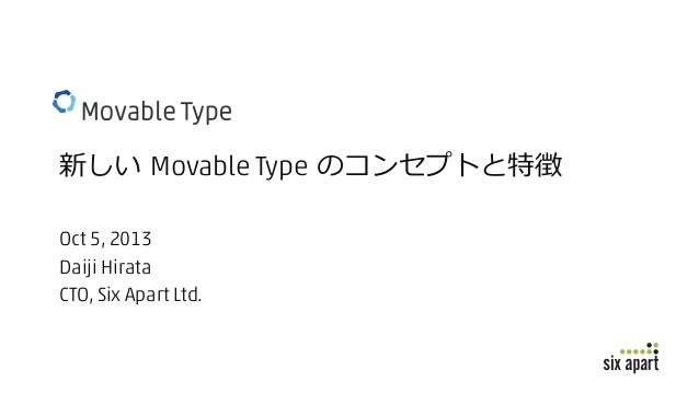 新しい  Movable Type のコンセプトと特徴 Oct 5, 2013 Daiji Hirata CTO, Six Apart Ltd.