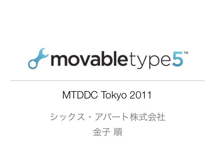 MTDDC Tokyo 2011