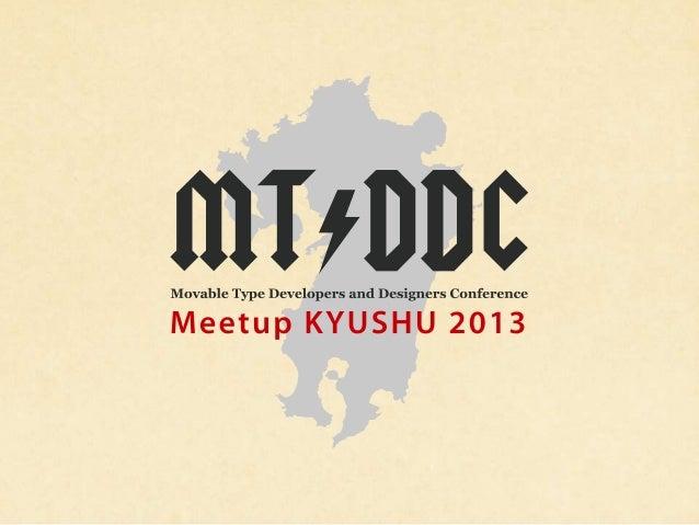 [ 初心者向けワークショップ ] 初心者でもわかるカンタンカスタマイズの方法                            2013 / 1 / 26                 米家 克彦 Katsuhiko Komeie