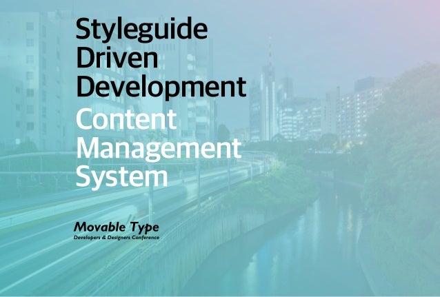 Styleguide Driven Development Content Management System