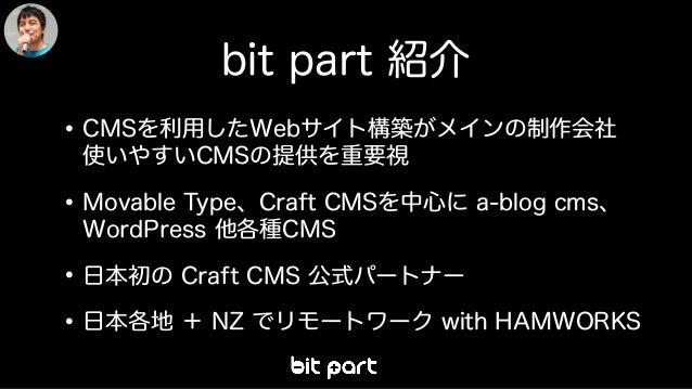 CMS::Lover::bitpart Update bit part, everyday!!
