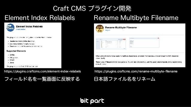 実践!MTAppjQueryで作るマニュアルいらずの管理画面とオリジナルフィールド