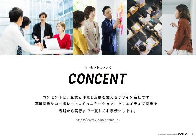HCD活用をさらに深める「ユーザー」の考え方|MTDDC Meetup TOKYO 2018 Slide 3