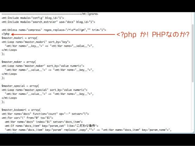 <?php か! PHPなのか?