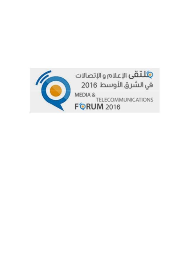 PLEASE VISIT: http://media-telecomforum.org/
