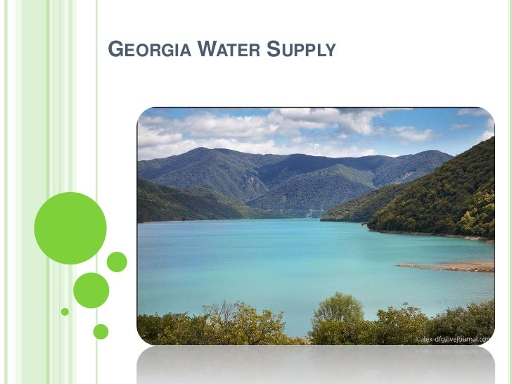 GEORGIA WATER SUPPLY
