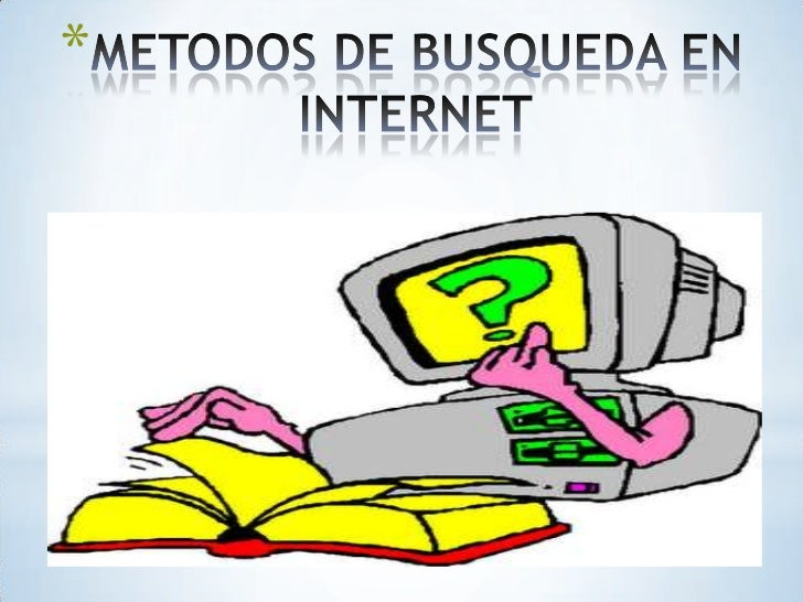M todos de b squeda en internet for Busqueda de telefonos por calles
