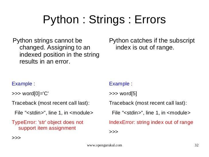 opengurukul language python