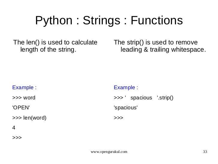 Strip Whitespace Python  Python 教程——String的内置方法- tinanuaa