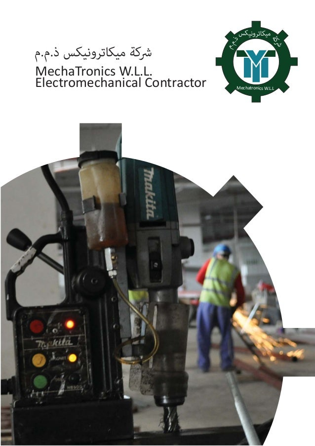 MechaTronics W.L.L. Electromechanical Contractor ‫ﺔ‬‫ﻛ‬‫ﴍ‬ ‫وﻧﻴﻜﺲ‬‫ﻣﻴﻜﺎﺗﺮ‬ ‫م‬.‫م‬.‫ذ‬ Mechatronics W.L.L