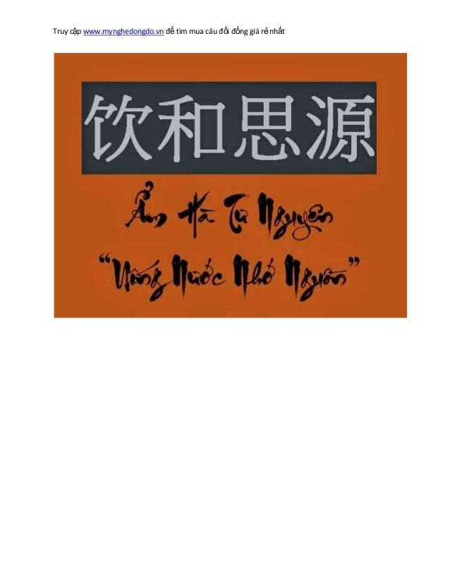Truy cập www.mynghedongdo.vn để tìm mua câu đối đồng giá rẻ nhất