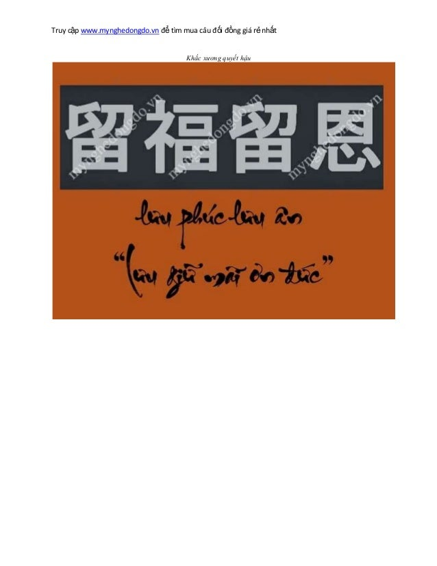 Truy cập www.mynghedongdo.vn để tìm mua câu đối đồng giá rẻ nhất Khắc xương quyết hậu