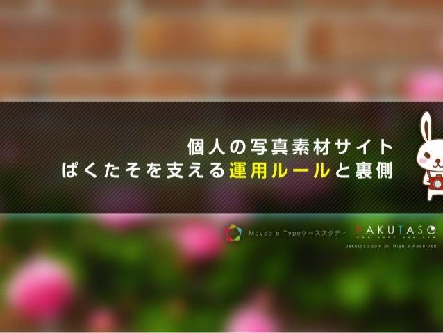 Yuu ( Yuji Tsukaguchi ) 1987年生まれの27歳。 デザイナー / エンジニア 都内でフリーランスをしながら 嫁と1歳の子と暮らしてます。 @regret_raym