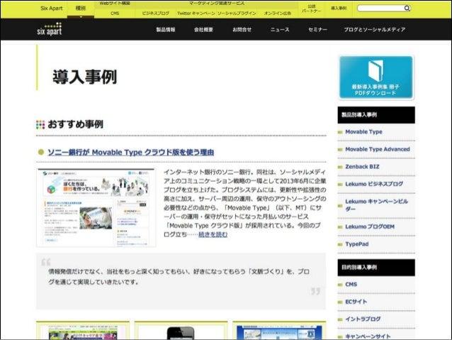 Thank you! yhasegawa@sixapart.com  @yhassy