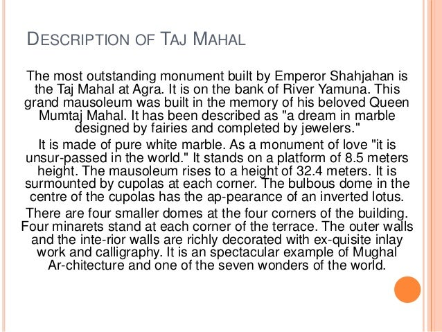 Essay on taj mahal in english for kids