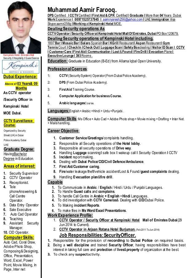 muhammad aamir u0026 39 s cv latest updated