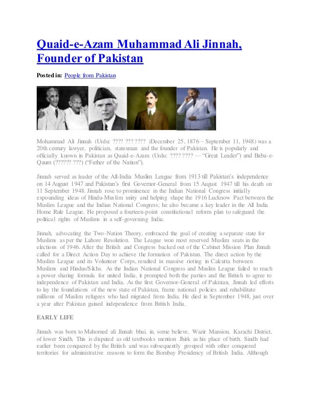 Short essay on quaid e azam in english