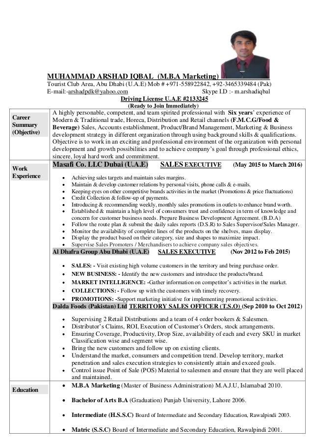muhammad arshad iqbal  c v updated  m b a sales