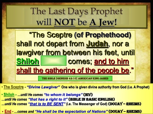 Muhammad In The Bible Part 1
