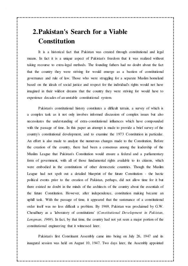 Ikram rabbani pakistan studies