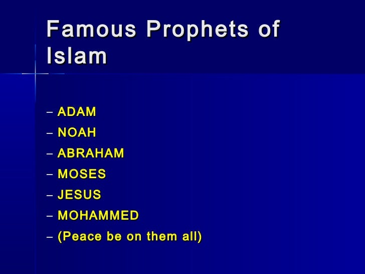 moses jesus and muhammad Muhammad or jesus: the prophet like unto moses by john mcternan the  lord thy god will raise up unto thee a prophet from the midst of.