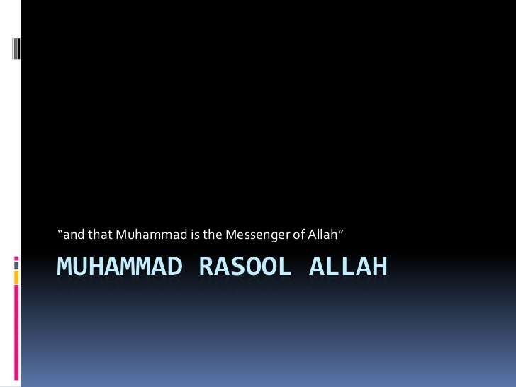 """MUHAMMAD RASOOL ALLAH<br />""""and that Muhammad is the Messenger of Allah""""<br />"""