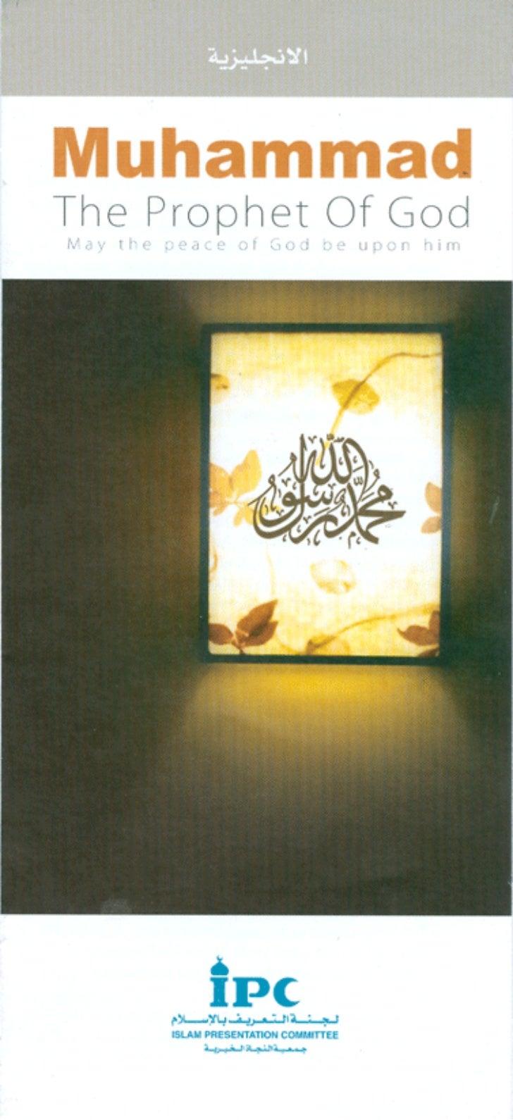 Muhammad the prohet of god