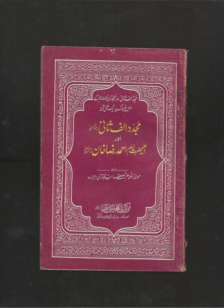 Mujadid alf sani and ahmad raza
