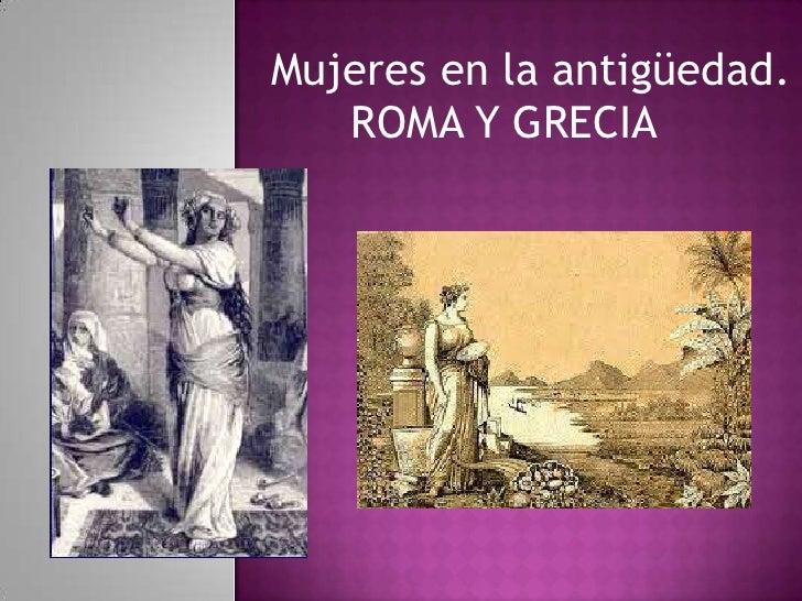 Mujeres en la antigüedad.   ROMA Y GRECIA