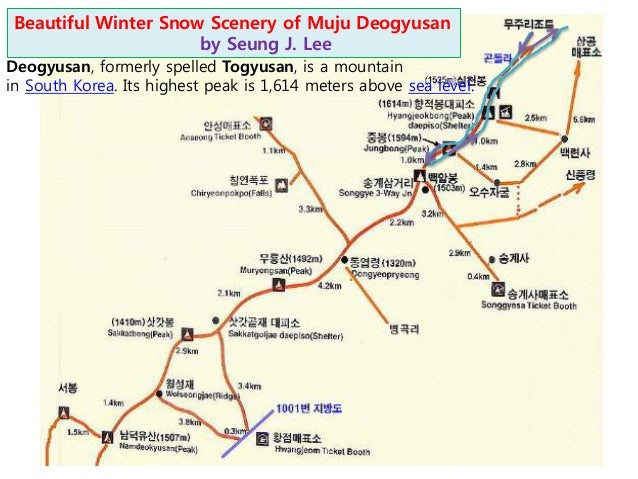 Beautiful Winter Snow Scenery of Muju Deogyusan by Seung J. Lee Deogyusan, formerly spelled Togyusan, is a mountain in Sou...