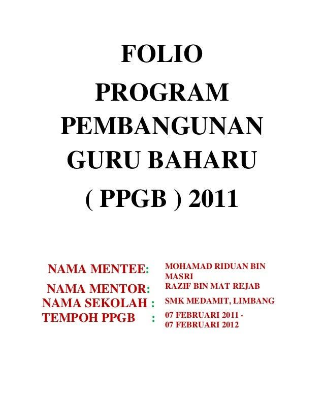 Contoh Folio Program Pembangunan Guru Baharu