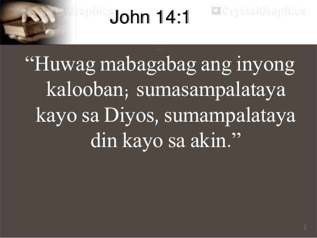 """Hebrews 4:16 """"Kaya't huwag tayong mag-atubiling lumapit sa trono ng mahabaging Diyos upang makamtan natin ang habag at pag..."""
