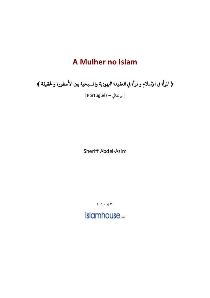 """A Mulher no Islam   Português –  Sheriff Abdel-Azim       """"""""! -"""
