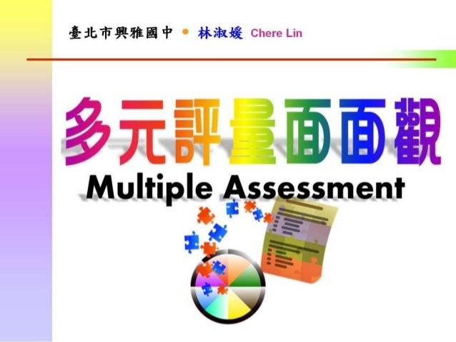 Multiple Assessment