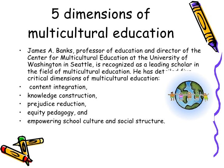 5 dimensions of multicultural education